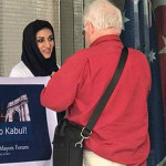 کابل میزبان دوازدهمین نشست شهرداران راه ابریشم