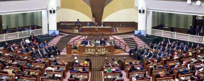 واکنش تند مجلس نمایندگان افغانستان: کشورهای اسلامی روابط خود با امریکا را تعلیق کنند