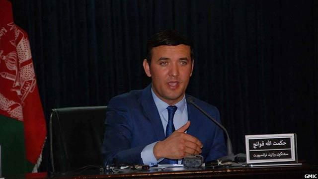 حکمت الله کوانج، سخنگوی وزارت ترانسپورت افغانستان
