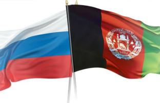 فردا در کابل؛ نشست مشترک سرمایهگذاران افغانستان و روسیه