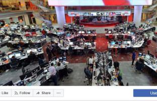 «لایک خود را پس بگیرید»؛ راهاندازی فراخوان اعتراضی پس از تغییر نام صفحه فیسبوک بخش افغانستان بیبیسی