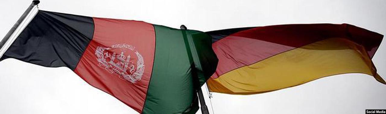 موافقتنامه ۶ میلیاردی؛ کمک تازه آلمان برای توسعه افغانستان