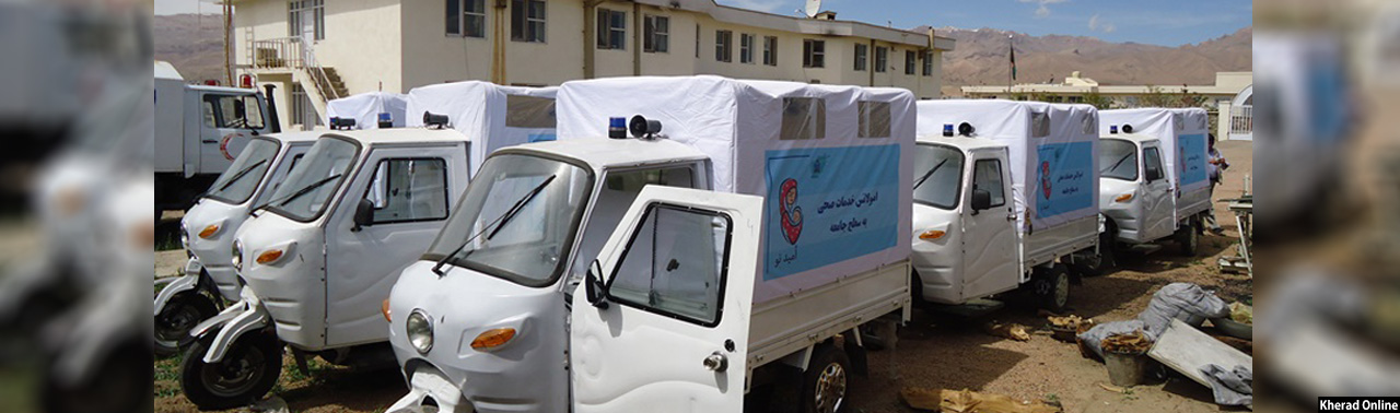 ۳چرخههای شبه آمبولانس؛ نارضایتی شهروندان بامیانی از ارائه خدمات آزمایشی درمانی