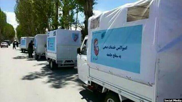 bamyan-ambulance1