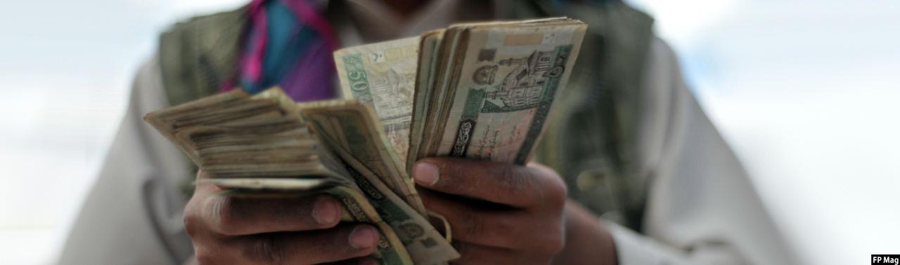 اقدامات تازه پولی؛ از تدوین استراتژی جدید بانکداری تا جلب سرمایهگذاریهای خارجی