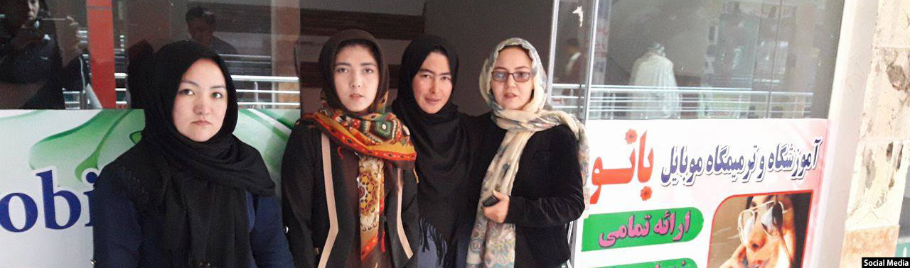 ترمیمگاه موبایل بانو؛ تلاش دختران برای موفقیت در محیط مردانهی بازار کابل