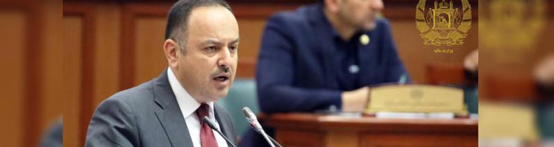 بودجه سال مالی ۱۳۹۷ افغانستان برای تصویب به مجلس سنا فرستاده شد