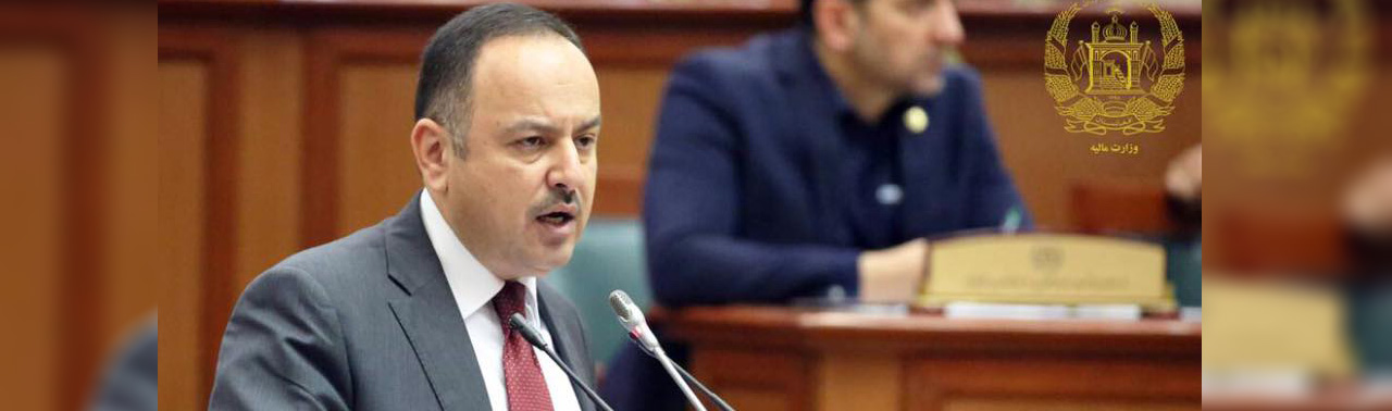 ساخت جاده گردن دیوار؛ شرط مجلس افغانستان برای تصویب بودجه ۹۷