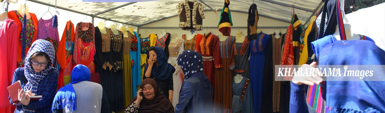 روایت تصویری؛ برگزاری نمایشگاه صنایعدستی زنان افغانستان در دانشگاه کابل