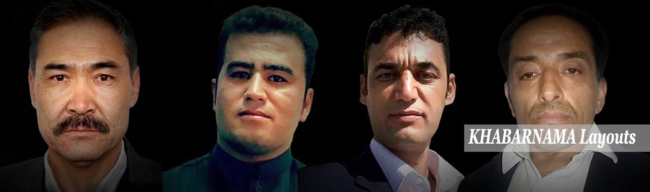 قربانیان انفجار انتحاری در وزیر اکبرخان چه کسانی بودند؟