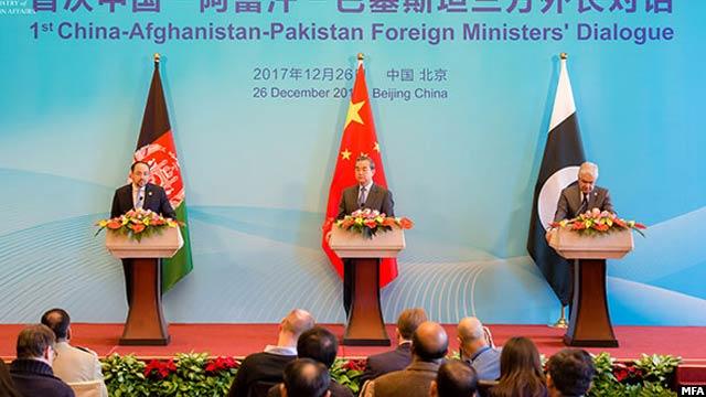 نشست سه جانبه وزیران خارجه کشورهای چین، افغانستان و پاکستان در پکن