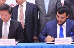 ابتکار جدید همکاری اقتصادی منطقهای؛ تفاهم روی ایجاد شورای تجاری جاده ابریشم