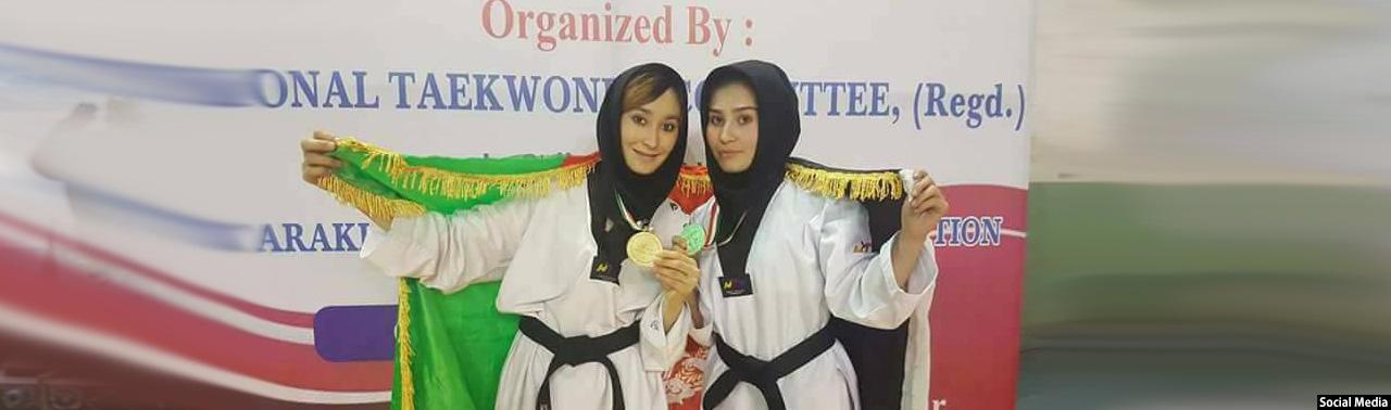 چهره های برتر تکواندوی زنان افغانستان؛ داستان ۳ دختر طلایی در مسابقات دهلی جدید
