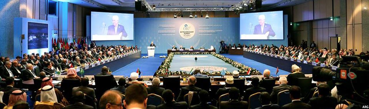نشست فوقالعاده کشورهای اسلامی در ترکیه؛ از تروریستی خواندن حکومت اسرائیل تا نفی نقش امریکا در صلح خاورمیانه