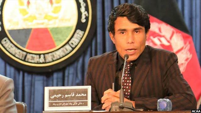 قاسم رحیمی، سخنگوی اداره مستقل هوانوردی ملکی