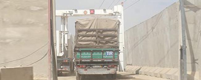 یافتههای سیگار: از تجهیزات جلوگیری از قاچاق در مرزهای افغانستان استفاده نمیشود