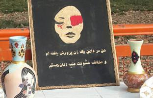 ابتکار جدید دختران کابل؛ مینیاتوری در خدمت محو خشونت علیه زنان