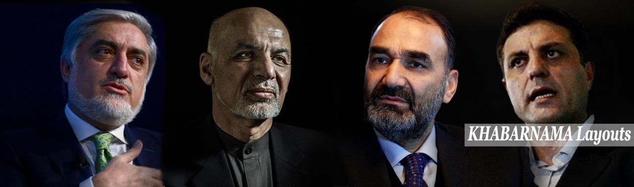 تنش میان ارگ و جمعیت اسلامی؛ آیا نظام «شبه فدرالی» کلید حل بحران سیاسی است؟