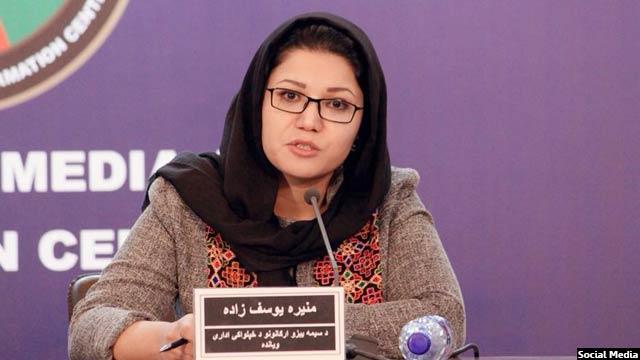 منیره یوسفزاده، رییس اطلاعات و ارتباطات عامه اداره مستقل ارگانهای محل افغانستان