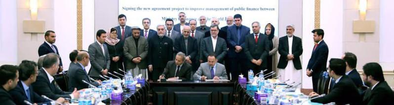 ابتکار نو؛ معافیت ۹۵ درصدی جرایم مالیاتی و تمرکز بر بهبود مدیریت مالی در افغانستان