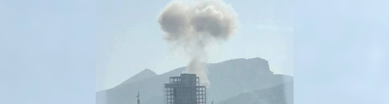 انفجار در چهارراهی صدارت شهر کابل