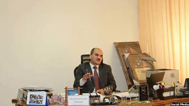 محمد آقا کوهستانی، معین اداری وزارت مالیه