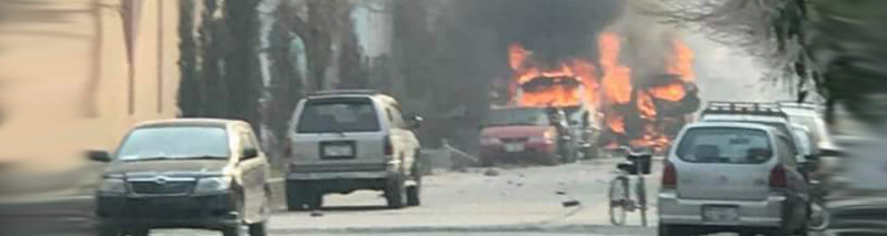 ۶ کشته و ۱۶ زخمی؛ تلفات حمله انتحاری بر دفتر صندوق حمایت از کودکان در شهر جلال آباد