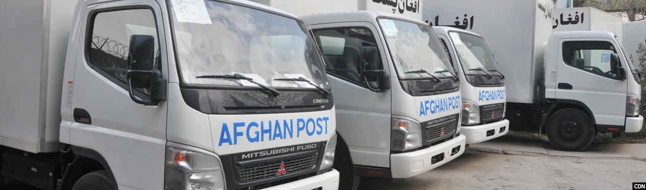 تمرکز بر بخش فراموش شده؛ آغاز کار روی طرح بهسازی سامانه مرسولات پستی در افغانستان