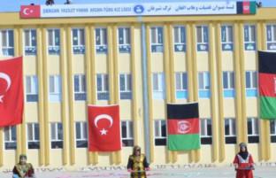 سرانجام مکاتب افغانترک در افغانستان؛ از تغییر مدیریت تا سرمایهگذاری ۲۵ میلیون دالری وزارت معارف ترکیه