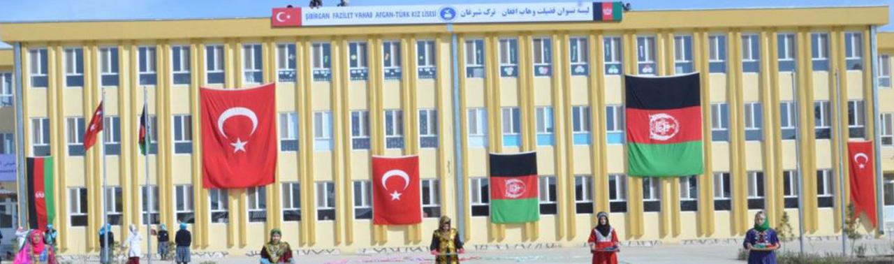 واگذاری مکاتب افغان ترک به دولت ترکیه؛ خشم خانوادههای دانشآموزان از بیاعتنایی حکومت افغانستان