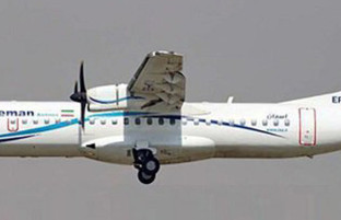 ۶۶ کشته در سقوط هواپیمای مسافربری ایرانی