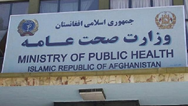 MINISTRY-OF-PUBLIC-HEALTH
