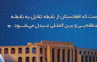 پروژه بزرگ گازی؛ روایت تصویری از فضای شهر هرات در آستانه نشست سران تاپی