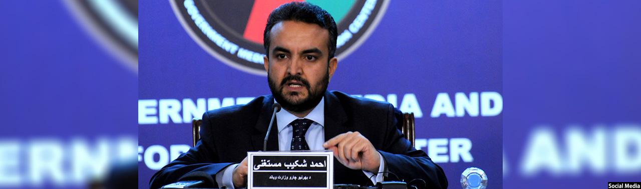 وزارت خارجه افغانستان: دومین نشست روند کابل ۲۸ فبروری برگزار میشود