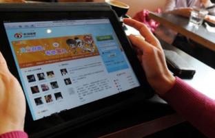 ظهور چین بهعنوان دولت دیجیتالی دیکتاتور