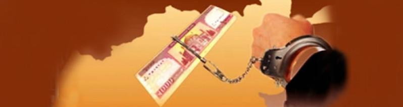بررسی بیش از ۱۵۰۰ پرونده فساد اداری؛ تلاش ۱ سالهی چهارمین کشور فاسد جهان