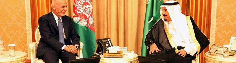 امید کابل به ریاض؛ حامی پیشین طالبان، دوست پاکستان یا بازیگر بزرگ میدان منازعه افغانستان؟