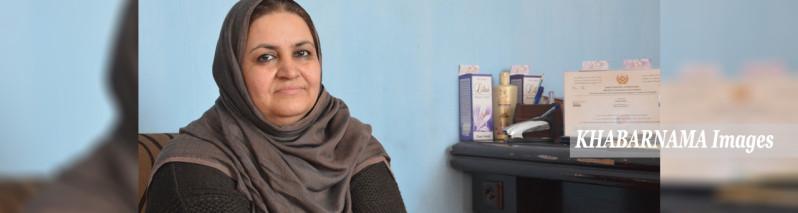 مریم زمانی؛ تنها کارآفرین زن در عرصه تولید لوازم بهداشتی و آرایشی در افغانستان