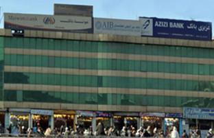 سرای شهزاده کابل؛ بازار رقم زننده معاملات اقتصادی و گردش پولی افغانستان