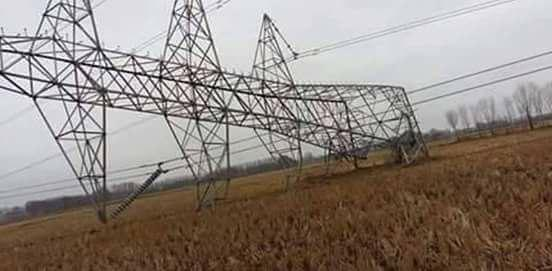 Breshna Electricity