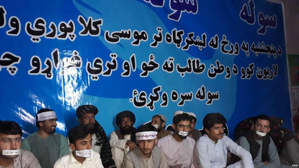 Hunger strike in helmand