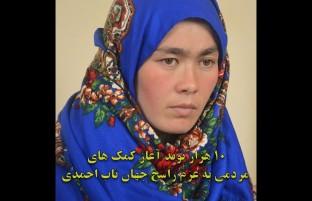 ۱۰ هزار پوند آغاز کمکهای مردمی به عزم راسخ جهانتاب احمدی