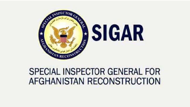 Sigar 001