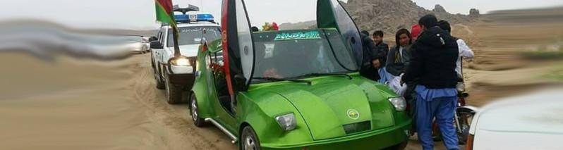 ساخت اولین موتر آفتابی پیشرفته در افغانستان؛ موتر «حسینعلی امینی» به بازار خواهد آمد؟!