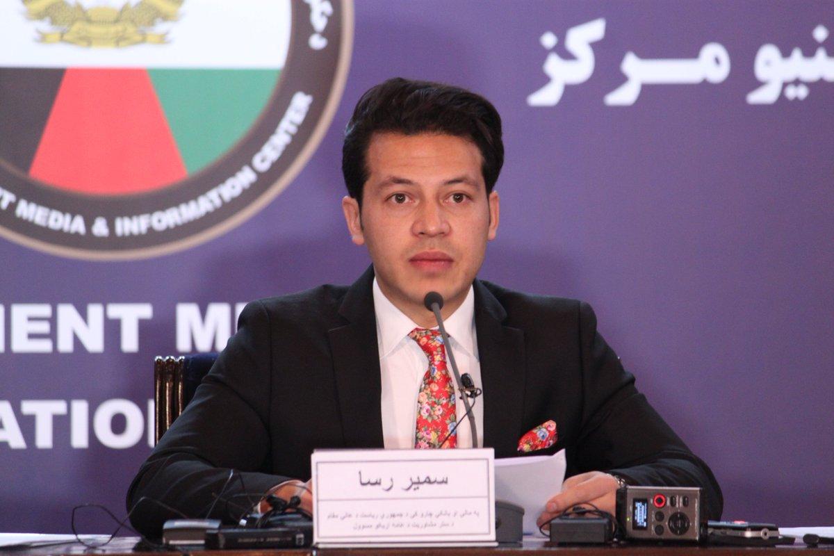 سمیر رسا، سخنگوی مشاوریت بخش اقتصادی ریاست جمهوری افغانستان