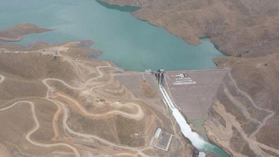 salma's dam