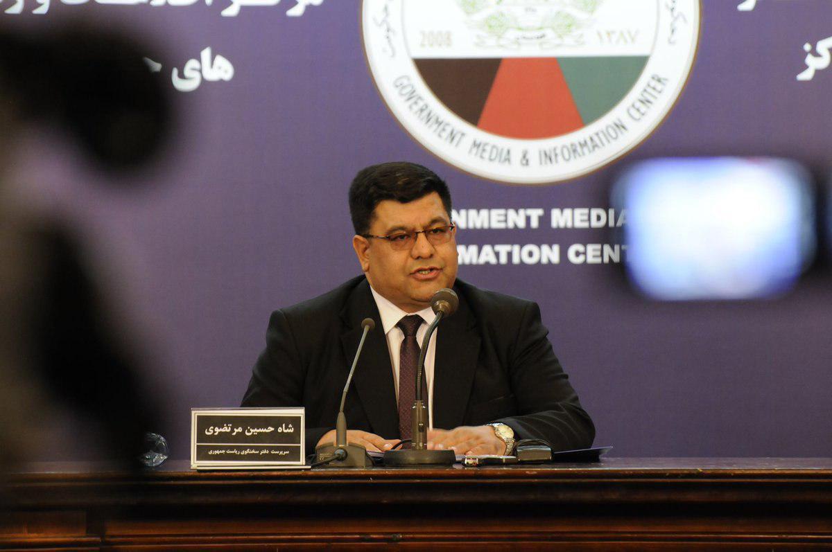 شاه حسین مرتضوی، یکی از سخنگویان ارگ ریاست جمهوری افغانستان