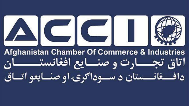 اتاق تجارت و سرمایه گذاری کشور، مسدود بودن راههای مواصلاتی را دلیل افزایش قیمت گاز مایع عنوان کرده است