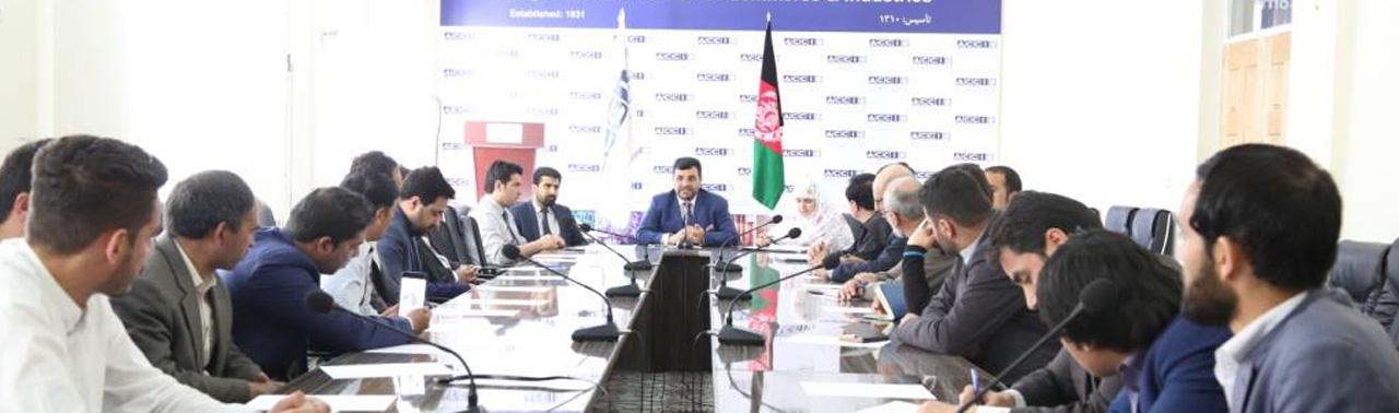 کمیته مصونیت؛ دلخوشی تازه بازرگانان و سرمایهگذاران افغانستان برای دریافت حمایتهای دولتی