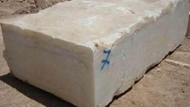 Marmar-stone